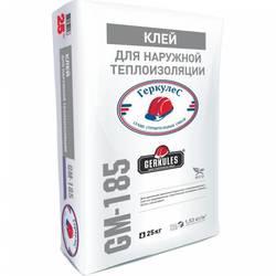 Клей д/наружной теплоизоляции Геркулес 25 кг GM-185