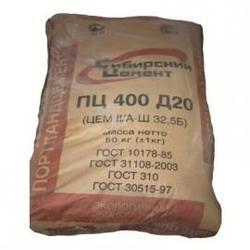 Цемент ПЦ400 50кг.